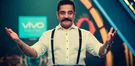 Live Chennai: Star Vijay launches the second season of Bigg Boss