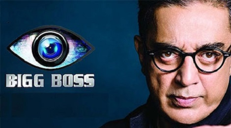 Live Chennai: When will Big Boss-2 start? Who will be the anchor