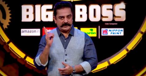 Live Chennai: Vijay TV - Big Boss - Season 3 shoot commences