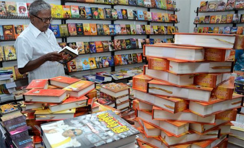 Image result for Book fair library trichy