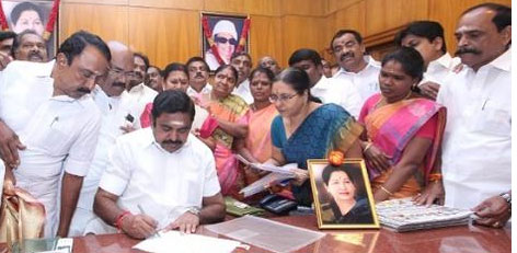 Image result for palaniswami schemes to women beneficiaries