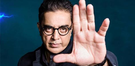 Live Chennai: Kamal Hassan to anchor Bigg Boss 2 as well