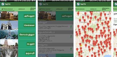 Live Chennai: Tamil Nadu Arasu Cable TV Corporation Limited develops