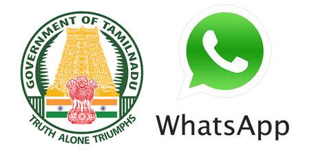 Live Chennai: Tamil Nadu State Government on WhatsApp,Tamil