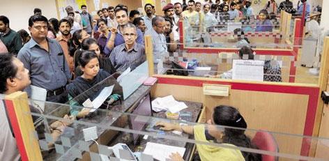 Live Chennai: 4 Successive holidays for banks,holidays banks