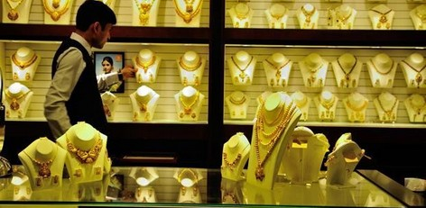 Live Chennai Gold Rate Increased Rs 408 Per Sovereign