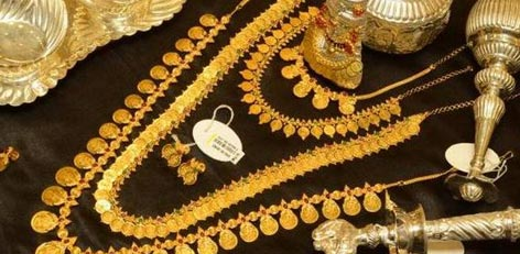 Gold Rate Increased Rs 24 Per Sovereign