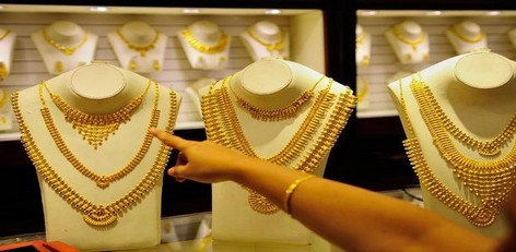 Live Chennai Gold Increased Rs 224 Per
