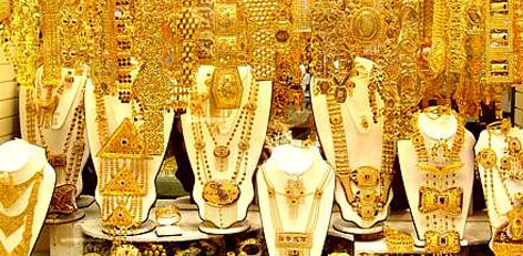 Gold Rate Increased Rs 152 Per Sovereign