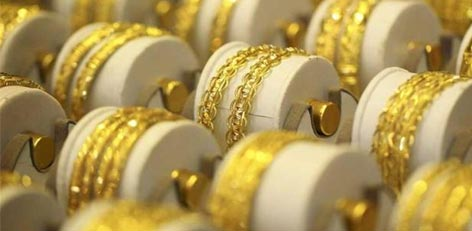 Live Chennai: Gold rate decreased Rs 32 per sovereign,gold