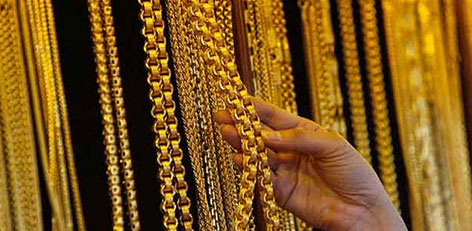 Live Chennai Gold Rate Decreased Of Rs