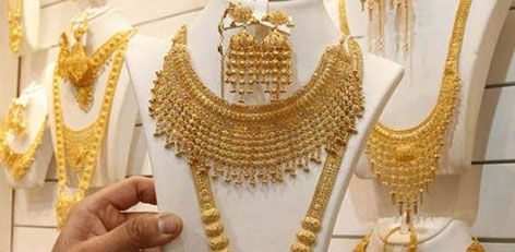 There Is No Change In Today S Jan 15 2017 Morning Gold Rate A Sovereign Worth Rs 20 512 And One Gram 2 564 Pure 24k Cost