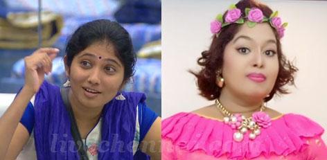 Live Chennai: Aarthi and Julie back again in Bigg Boss,Aarthi,Julie
