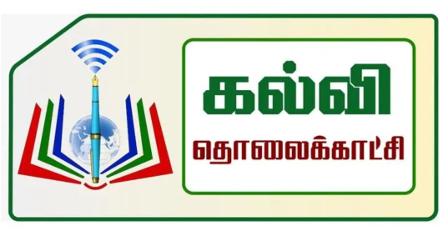 Live Chennai : Latest News Educational News from Tamilnadu