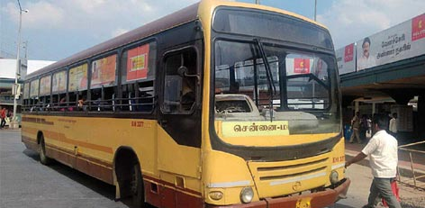 The Number For The Present Chennai Metro City Bus Route 27c Which Operates Between T Nagar And Thiruverkadu Via Koyambedu Has Been Changed So That The