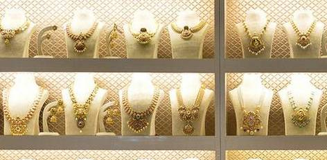 Live Chennai: Gold rate decreased Rs 208 per sovereign,gold
