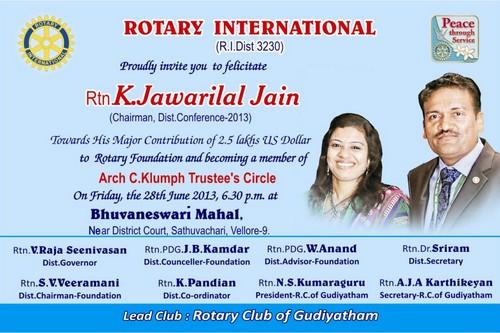 Live Chennai Invitation for Felicitation to RtnJawarilal Jain