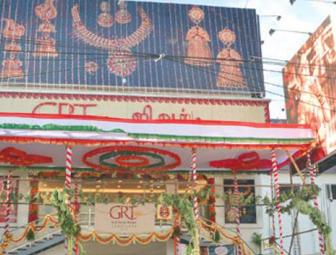 Live Chennai Grt Jewellers Poonamallee