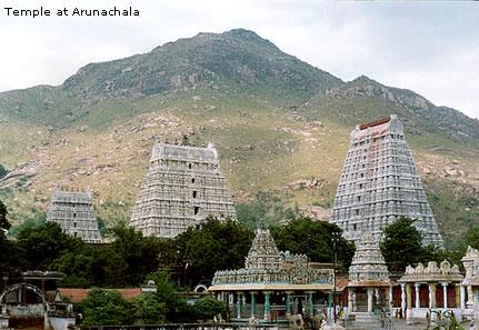 http://www.livechennai.com/images/Thiruvannamalai.jpg