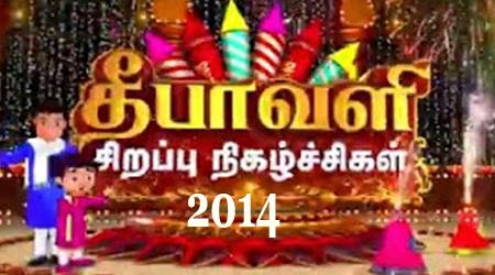 Diwali tv programs tamil