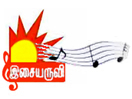 Isaiaruvi tamil music channel live online free
