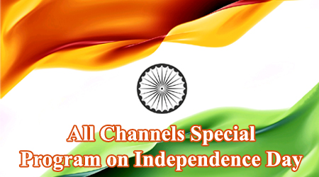 Live Chennai : 67th Independence Day,2014 Independence Day